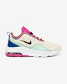 Nike Air Max Motion 2 Tenisky